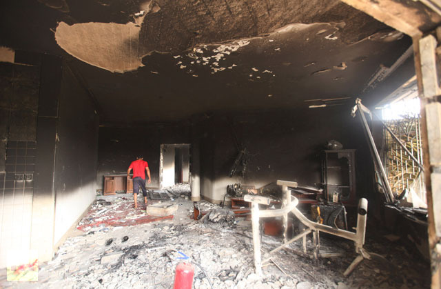 The African Union strongly condemns the attack against the consulate of the United States in Benghazi, Libya