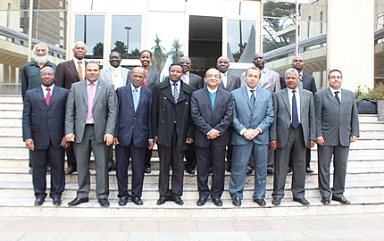 The African Commission on Nuclear Energy Convenes its second meeting