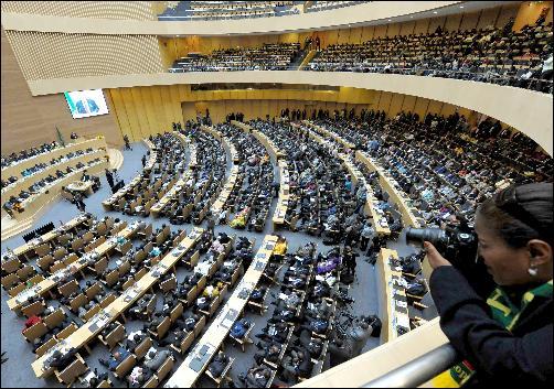 Déclaration solennelle  de la 19ème Session Ordinaire de la Conference des Chefs d'Etat et de Gouvernement de l'Union Africaine, Addis Abeba, Ethiopie, 15 - 16 juillet 2012